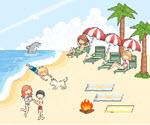 Plaj Partisi