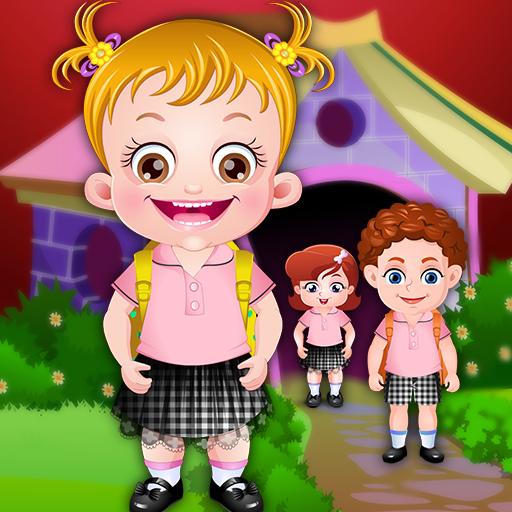 Bebeğin İlk Okul Günü