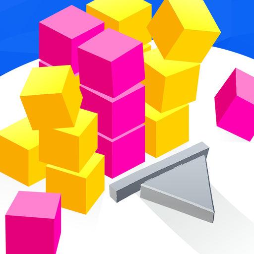 Blok İtici