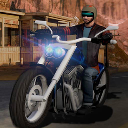 Motosiklet Otoyolu