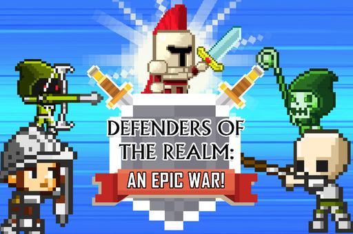 Destansı Savaş