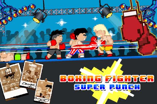 Boks Dövüşçüsü