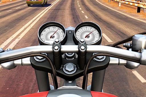 Motosiklet Macerası