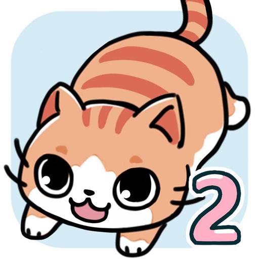 Kediyi Yakala
