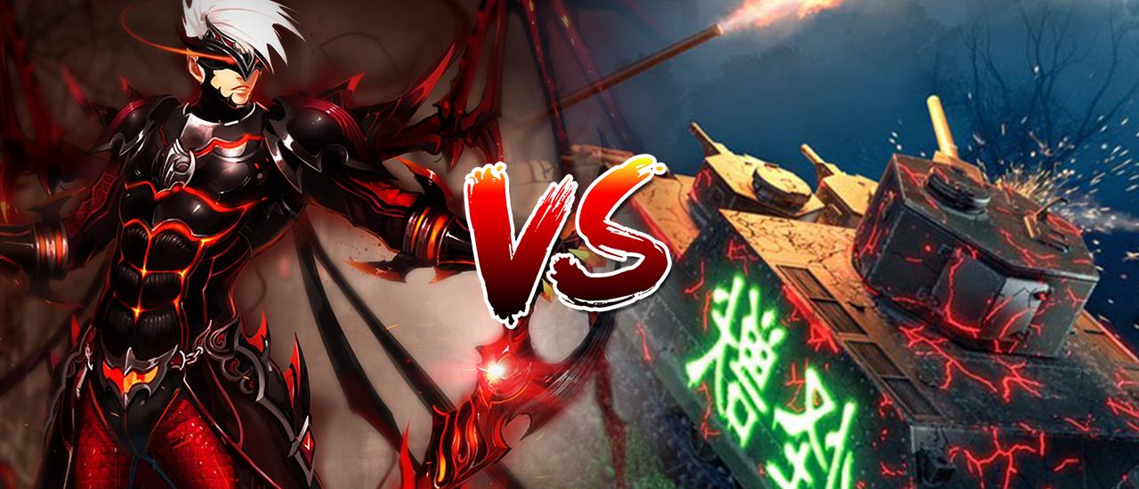 Tank vs İblis