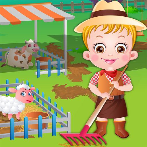 Bebek Hazel Çiftlik Gezisi
