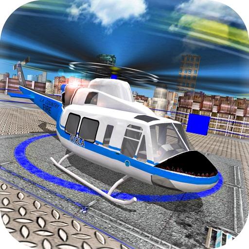 Başkanın Helikopteri