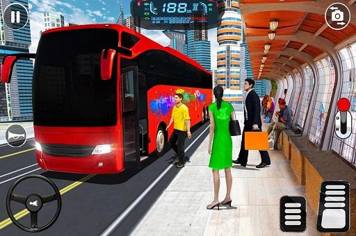 Modern Şehir Otobüsü 2020