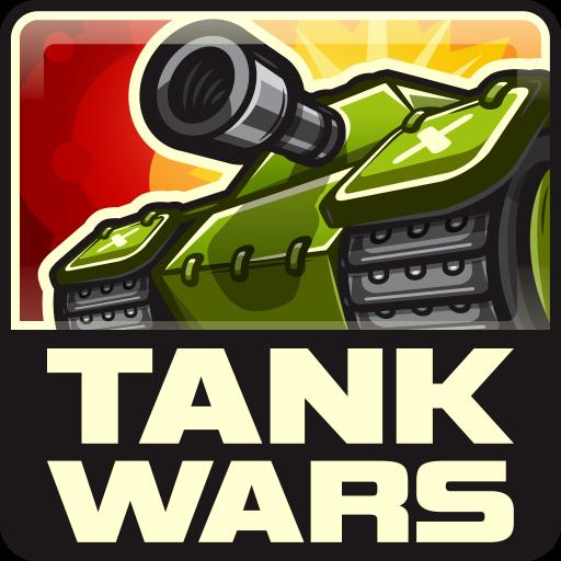 Profesyonel Tank Savaşı