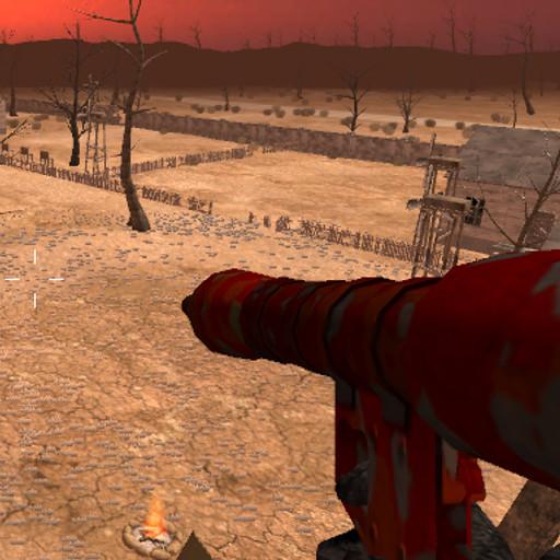 Arazi Savaşı