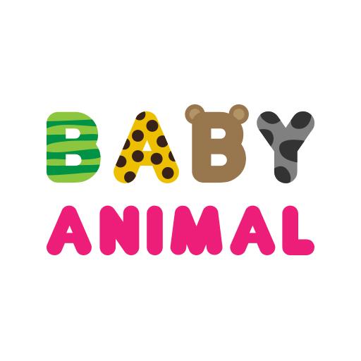 Bebek Hayvanlar 2