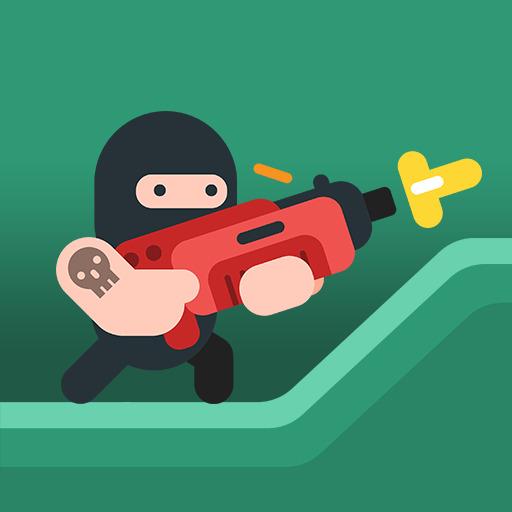 Silah Ustaları