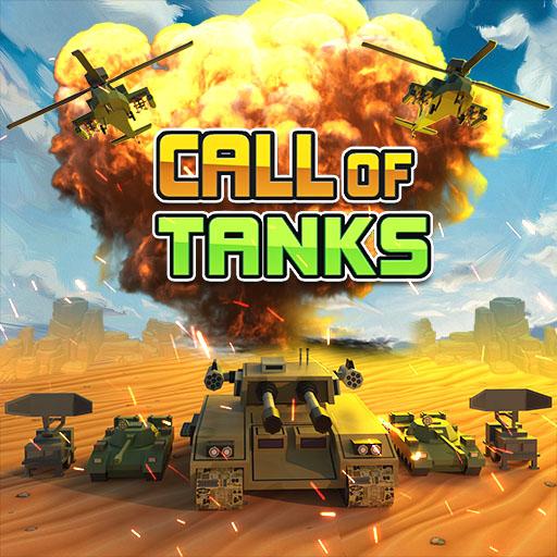 Tankların Çağrısı