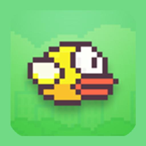 Uçan Kuş 2